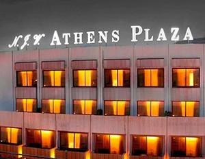 ATHENS PLAZA